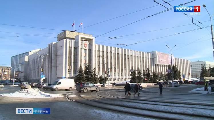 Последнее в 2020 году заседание регионального правительства посвятили праздничным дням