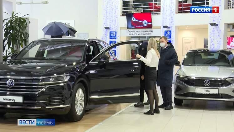 Предновогодняя пора - самое удачное время для покупки авто