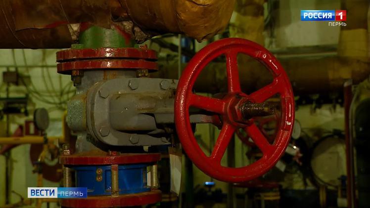 Губернатор поручил в максимально сжатые сроки восстановить теплоснабжение жителей Красновишерска