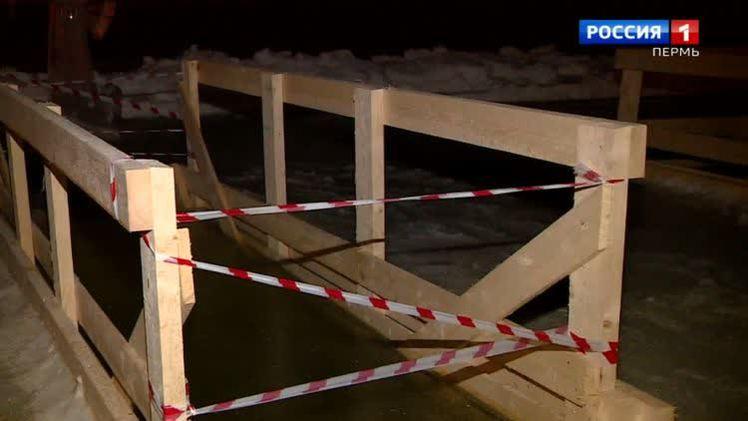 В Перми отменили массовые купания в купелях на Крещение