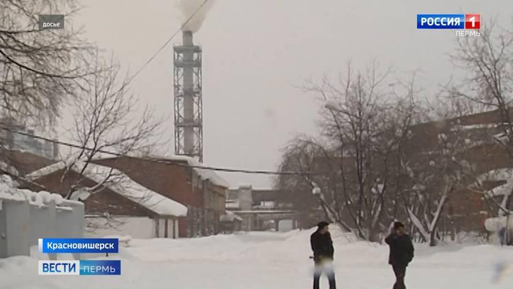 Замерзающим жителям Красновишерска начали выдавать обогреватели