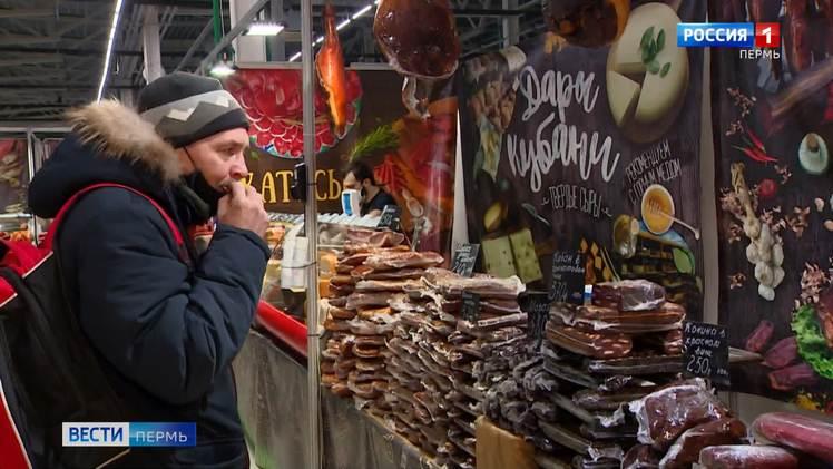 «От Абхазии до Камчатки» - ярмарка уникальных домашних продуктов