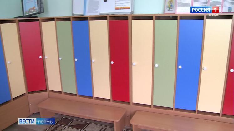 В мэрии Перми уточнили правила приёма документов для комплектования детских садов