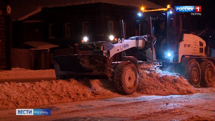 Пермь ведет борьбу со снегом