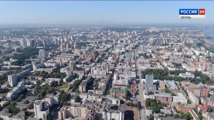Градостроительные полномочия мэрии Перми перешли краевым властям