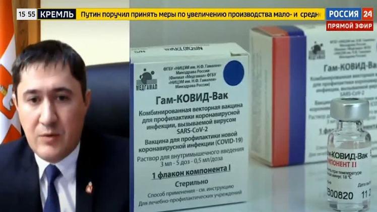 Губернатор Дмитрий Махонин в эфире «Россия 24» рассказал о начале массовой вакцинации от COVID-19 в Прикамье