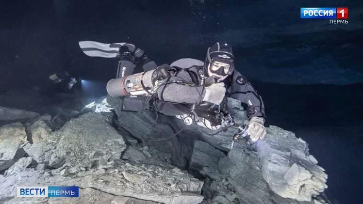 Трагедия в Ординской пещере - почему погиб дайвер-профессионал?
