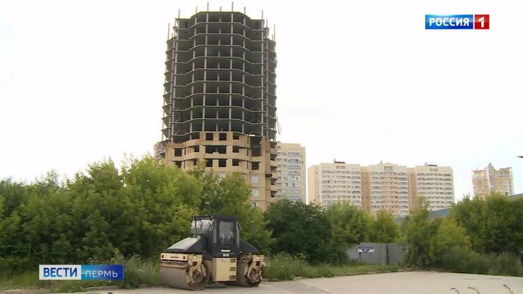 Еще два долгостроя в Перми прошли техническое обследование