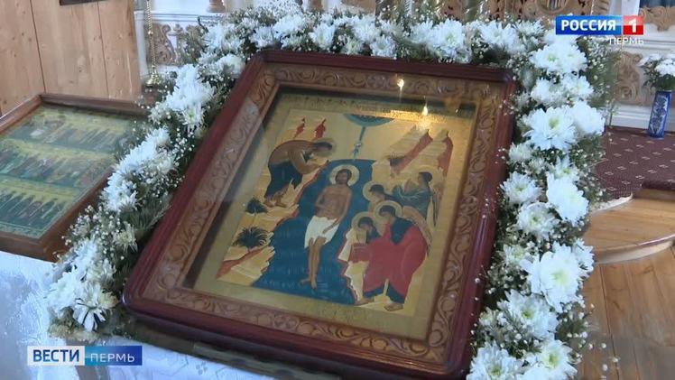 Православные христиане отмечают Крещение Господне