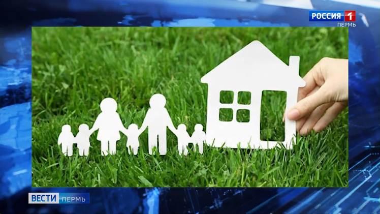 С 2021 года изменится размер и порядок назначения выплат семьям с детьми от 3 до 7 лет
