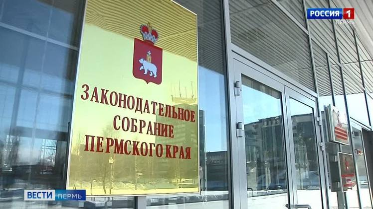 Депутаты Заксобрания проведут первое пленарное заседание 2021 года