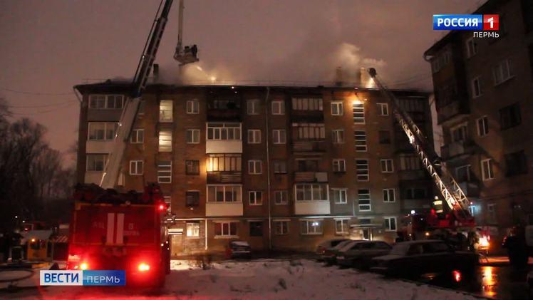 По факту пожара на крыше дома по ул. Студенческой, 20 возбуждено уголовное дело