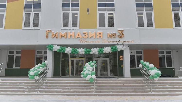 В Перми открыли новый корпус гимназии № 3