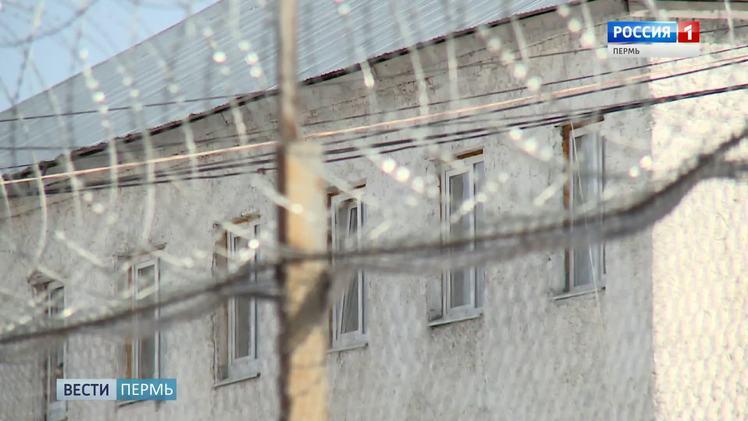 В колониях Прикамья снова разрешены краткосрочные свидания с осужденными
