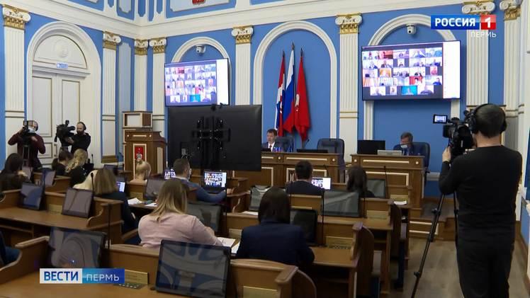Главу Перми выберет комиссия из 12 человек