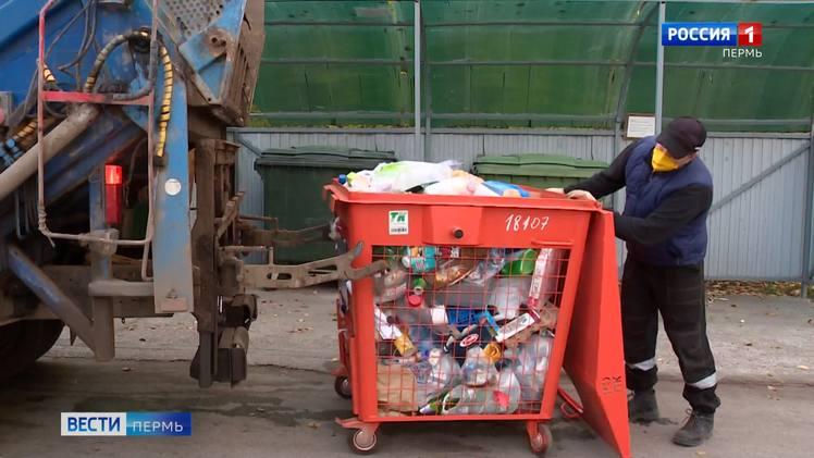 Раздельный сбор: жители Кудымкара будут меньше платить за вывоз мусора