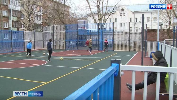 В этом году в Прикамье будут построены более 40 спортплощадок
