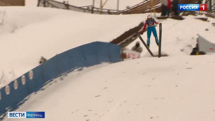 Цифровые трибуны: болельщики смогут дистанционно поддержать лучших летающих лыжников