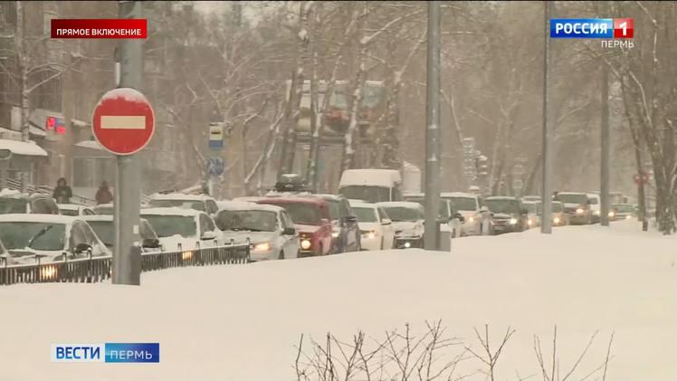 Пермь встала в 9-балльных пробках