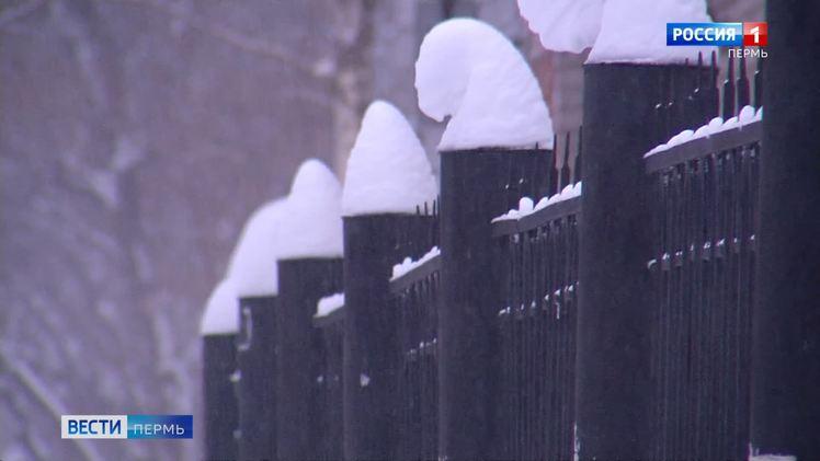 Синоптики прогнозируют новое похолодание