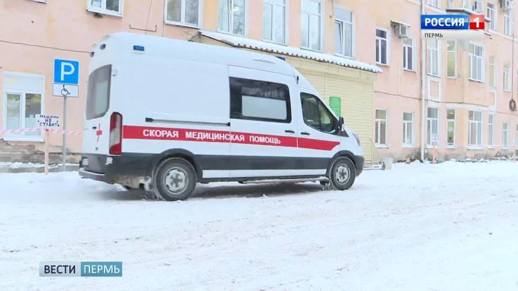 В Перми на пешеходном переходе автомобиль сбил 10-летнего ребенка