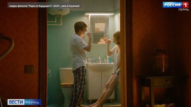 Новая русская комедия «Пара из будущего» имеет все шансы стать самым популярным кино выходных дней