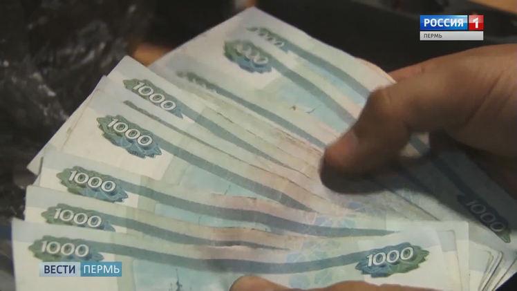 В Прикамье появилась новая схема мошенничества в соцсетях
