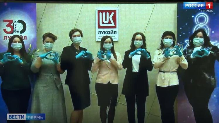 В пермском «ЛУКОЙЛе» прошло торжественное собрание, посвященное грядущему Международному женскому дню