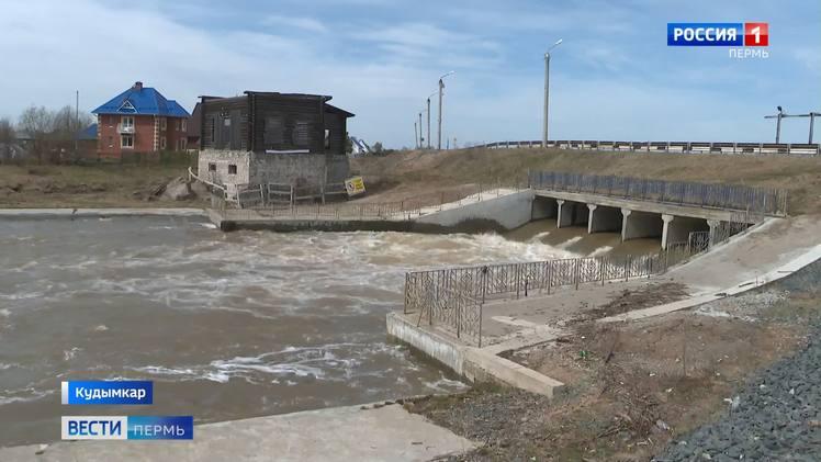 Большая вода: в зоне риска Кудымкар
