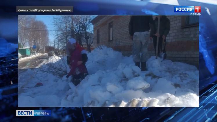 В Кудымкаре двух школьниц накрыло снежной лавиной