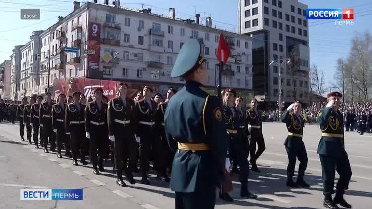 Торжественное прохождение войск в День Победы в Перми состоится на улице Ленина