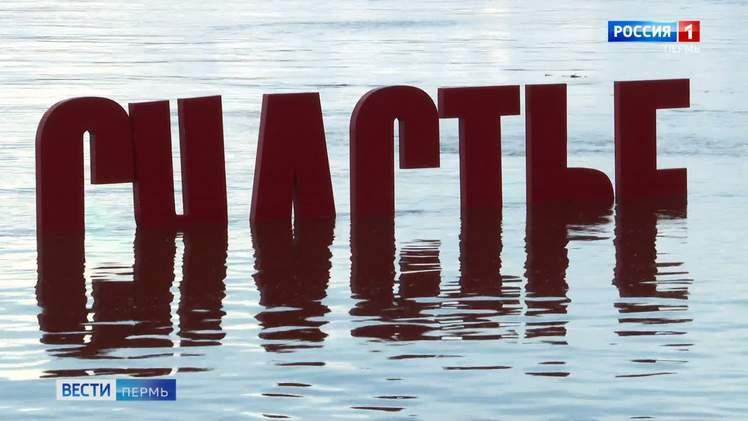 Синоптики: первая волна половодья в Прикамье начнется с 10 апреля