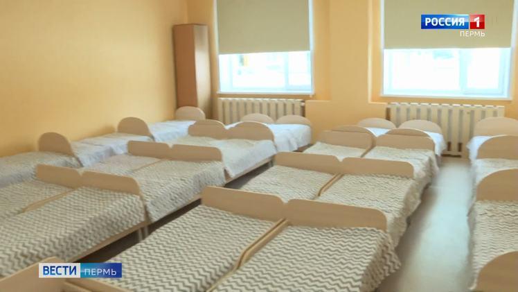 В Дзержинском районе Перми введен в эксплуатацию новый детский сад