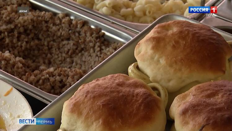 В Индустриальном районе Перми прокуратура проверила организацию питания в школах и детских садах