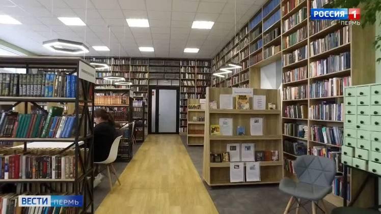 В Лысьве открылась модельная библиотека