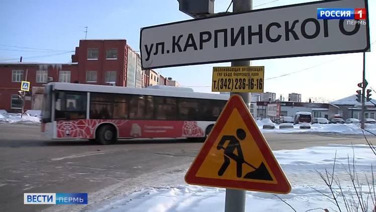 На двух перекрестках улицы Карпинского  временно закроют движение транспорта