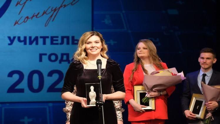 В Прикамье абсолютным победителем регионального конкурса «Учитель года-2021» стала Елена Щукина