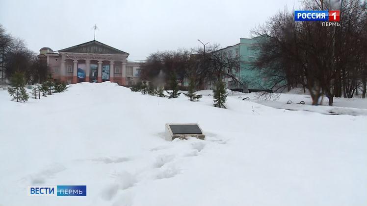 Народное голосование: жителям Лысьвы предложили благоустроить сквер