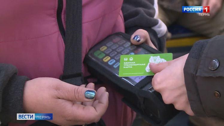 В департаменте транспорта прокомментировали списания денежных средств с  банковских карт пассажиров