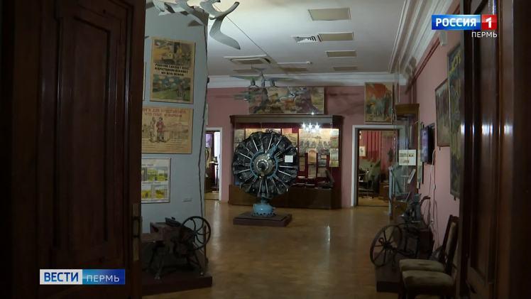 Краеведческий музей организует бесплатные экскурсии