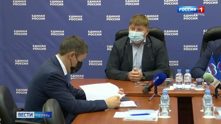 Дмитрий Махонин и Алексей Дёмкин подали документы на участие в предварительном голосовании партии «Единая Россия»