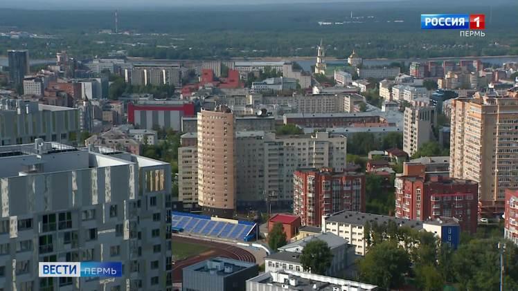 12 июня в Перми будут усилены меры безопасности