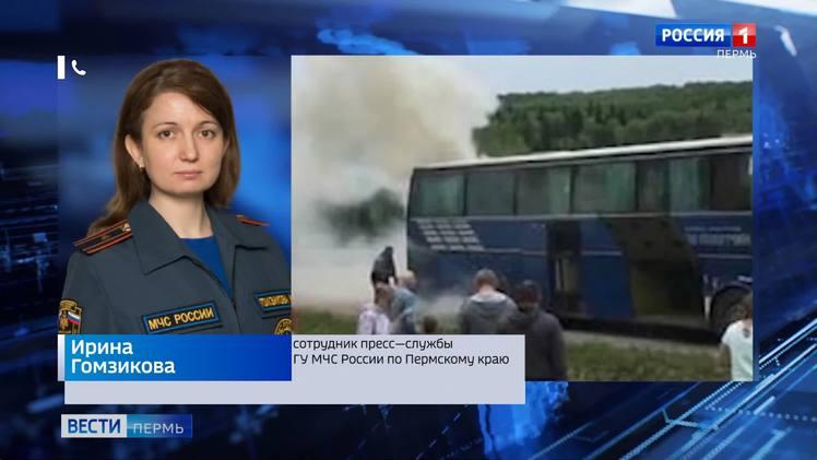 В пассажирском автобусе загорелся моторный отсек