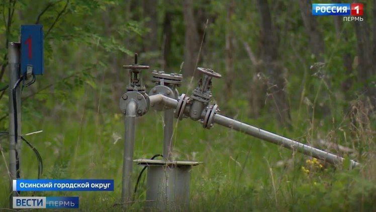 В городе Оса начали решать проблему нехватки воды