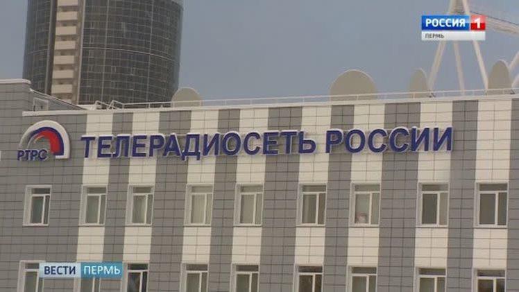 В Кудымкаре пройдет временное отключение телерадиовещания