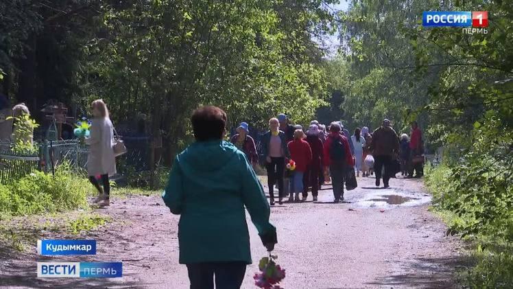 В Коми-Пермяцком округе отмечают Семик