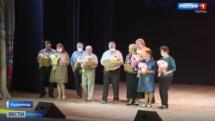 В Кудымкаре медицинских работников поздравили с профессиональным праздником
