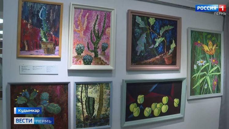 В Кудымкаре открылась выставка работ Михаила Гуреева