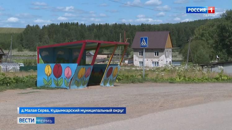 Нерентабельно. Деревни возле Кудымкара остались без автобусного сообщения