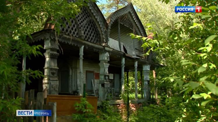 Подрядчик для реставрации «Дачи Синакевича» найден